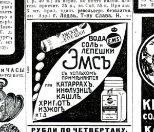 Старая реклама -02
