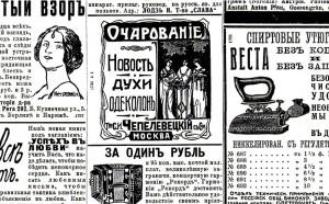 Старая реклама -03